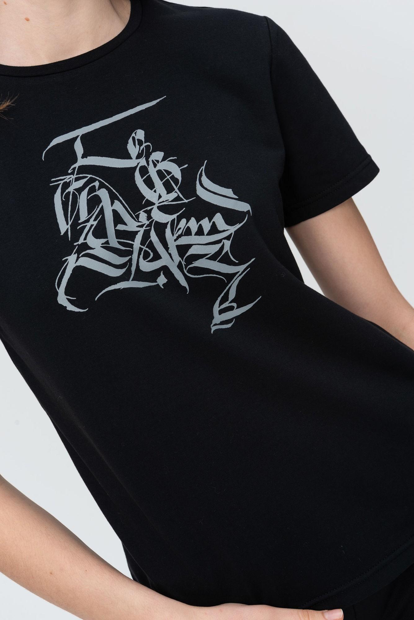 AUDIMAS Marškinėliai trumpomis rankovėmis 20HR-021 Vytis4/Black Printed XS