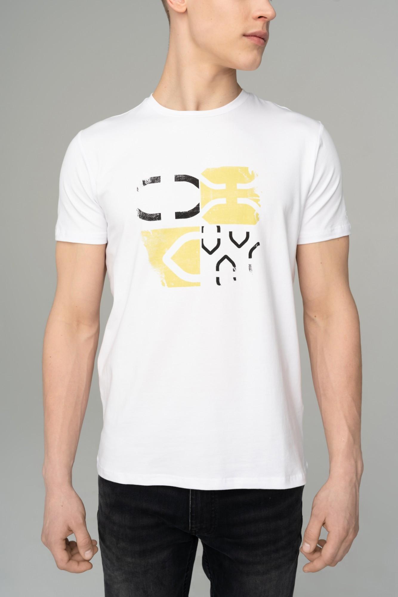 AUDIMAS Margi tamprūs medvilniniai maršk. 2111-476 White Logo Printed L
