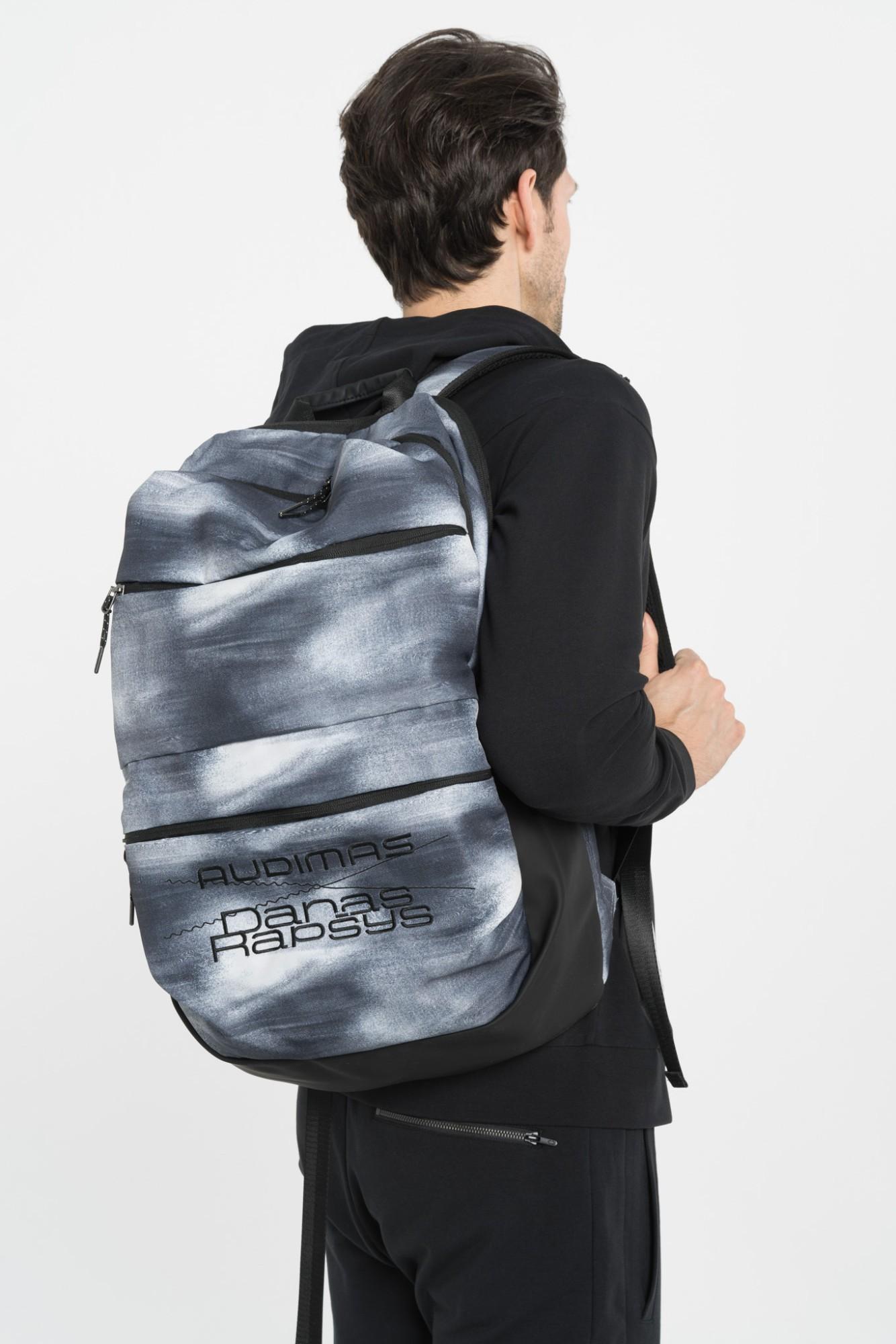 AUDIMAS Didelis sportinis krepšys NOS 1-02-124 Micro Gray One size
