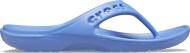 Crocs™ BAYA FLIP Lapis