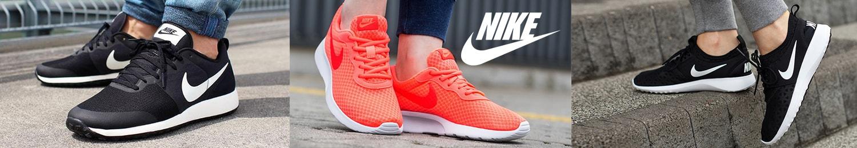 Nike-min